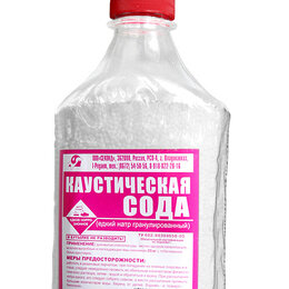 Бытовая химия - Каустическая сода натр едкий 500 гр, 0