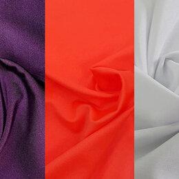 Ткани - Ткань бифлекс корейский блестящий разные цвета, 0