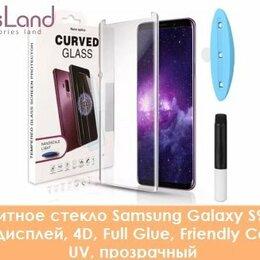 Защитные пленки и стекла - Защитное стекло Samsung Galaxy S9 Plus на дисплей, 4D, Full Glue, Frie, 0