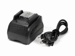 Аккумуляторы и зарядные устройства - Зарядное устройство для Makita BL1415, BL1430 1.5A, 0