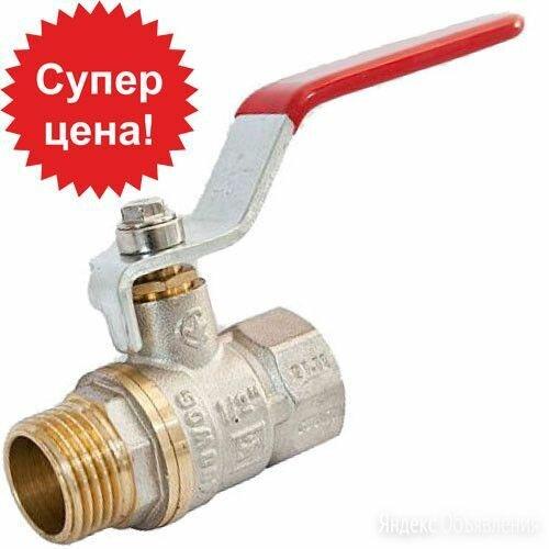 Кран шаровой водяной 3/4 латунь г/ш ручка по цене 218₽ - Краны для воды, фото 0