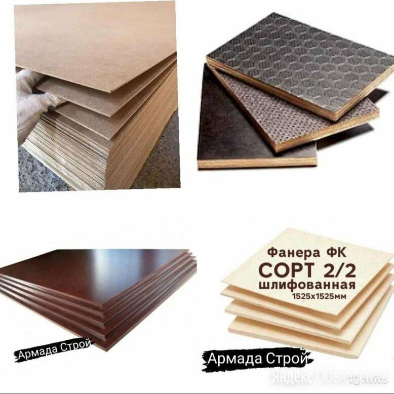 ДВП  2745*1700*3,2мм по цене 500₽ - Древесно-плитные материалы, фото 0