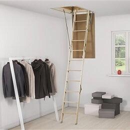 Лестницы и элементы лестниц - Чердачная лестница VELTA, 0