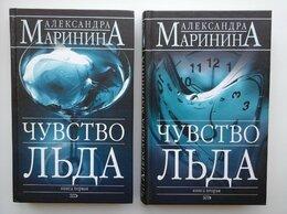 Художественная литература - Книги (разные), 0