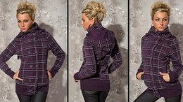 Куртки - Куртка р.48-50, 0