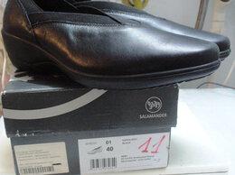 Туфли - Туфли женские,демисезонные, кожанные Salamander, 0