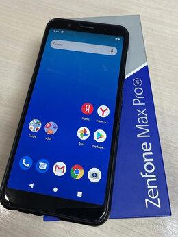 Мобильные телефоны - Смартфон ASUS ZenFone Max Pro M1 ZB602KL , 0