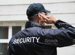 Охранник - Охранник, 0