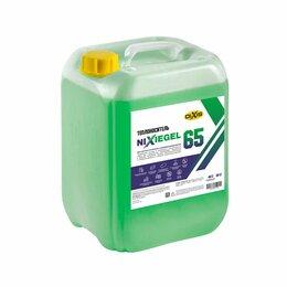 """Теплоноситель - Теплоноситель Dixis / Nixiegel """"-65"""", 10 кг (для системы отопления, Диксис), 0"""