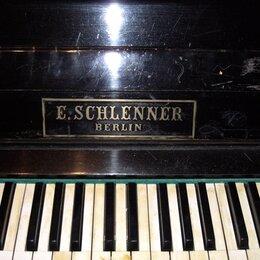 Клавишные инструменты - ФОРТЕПИАНО СТАРИННОЕ НЕМЕЦКОЕ E. SCHLENNER, BERLIN, 1885 г.  , 0