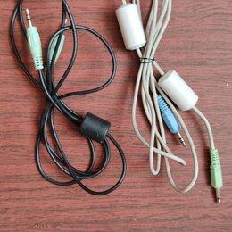 Компьютерные кабели, разъемы, переходники - Аудио кабель джек-джек, 0