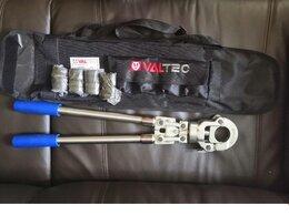 Сантехнические, разводные ключи - Пресс-клещи valtec с комплектом насадок 16-32, 0