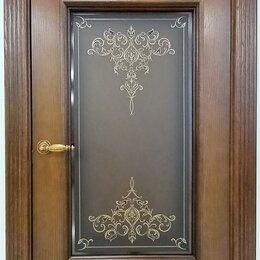 Межкомнатные двери - Porte vista, 0