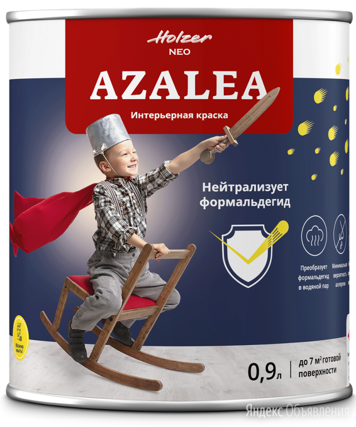 интерьерные краски Россия Интерьерные краски Holzer (Хольцер) AZALEA по цене 838₽ - Краски, фото 0