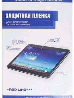 Чехлы для планшетов - Универсальная защитная пленка для планшетов, 0