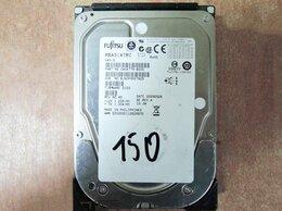 """Внутренние жесткие диски - Жесткий диск 3.5"""" 150Gb SAS, 0"""