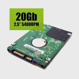 Внутренние жесткие диски - Жесткие диски HDD 2,5 для ноутбука/приставки, 0
