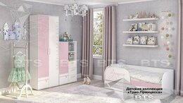Кроватки - Детская комната трио Принцесса, 0