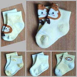 Носки - Новые носочки, 0