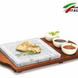 Аксессуары для грилей и мангалов - Каменная сковорода гриль Bisetti 99051 камень для жарки овощей мяса стейков, 0