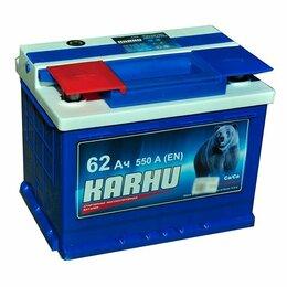 Аккумуляторы и комплектующие - Аккумулятор автомобильный Karhu 62Ач 550А Прямая полярность, 0