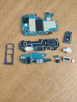 Прочие запасные части - Samsung A105F Galaxy A10 на запчасти, 0