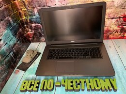 """Ноутбуки - 17.3"""" Full HD, i5-7200U, 8Гб, SSD, R7 M445 4GB, 0"""