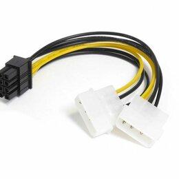Компьютерные кабели, разъемы, переходники - Разветвитель питания 2хMolex) PCI-Express 8pin, 0