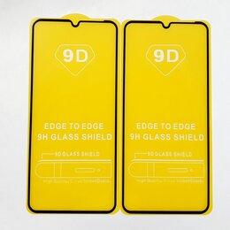 Защитные пленки и стекла - Защитное стекло Samsung A01/A10/A11/A20/A30/A50, 0