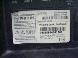 Телевизоры - Продам тв 26PFL5403S/60    и  RZ-20LZ50   не …, 0