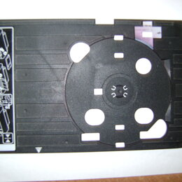 Диски - Лоток для дисков принтера Epson l800,805, 0