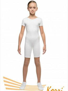 Художественная гимнастика - Комбинезон гимнастический х/б  Г09-301 белый,…, 0