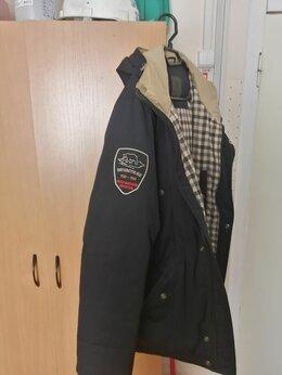 Куртки - Куртка Зимняя Мужская , 0