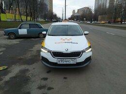 Аренда транспорта и товаров - Аренда авто под такси ситимобил рапид эконом АКПП, 0