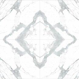 Плитка из керамогранита - Архскин керамогранит, 0