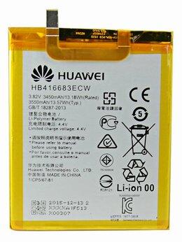Аккумуляторы - Аккумулятор Huawei Nexus 6P HB416683ECW, 0
