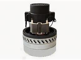 Запчасти и расходные материалы - Двигатель пылесоса моющий 1200W H=197mm Ametek…, 0