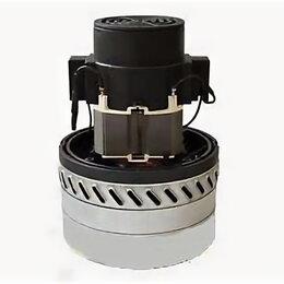 Пылесосы - Двигатель пылесоса моющий 1200W H=197mm Ametek SBTS12381A, 0