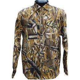"Рубашки - Рубашка рыбака-охотника ""Фазан"" (камыш), 0"