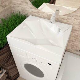 Раковины, пьедесталы - Раковины умывальники над стиральной машиной 60*50 см., 0