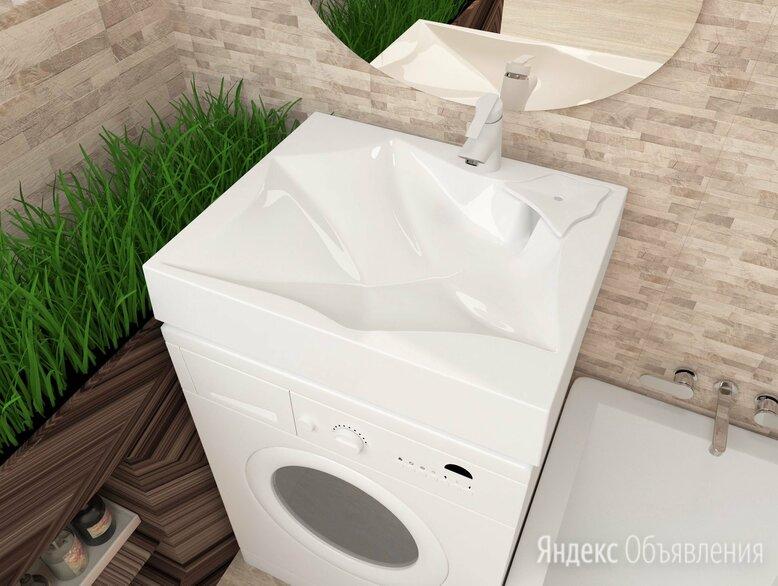 Раковины умывальники над стиральной машиной 60*50 см. по цене 6000₽ - Раковины, пьедесталы, фото 0