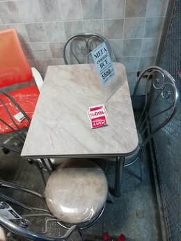Столы и столики - обеденный кухонный стол раскладной пластик под…, 0