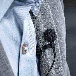 Микрофоны и усилители голоса - Микрофон GL-120 на Lightning, 0
