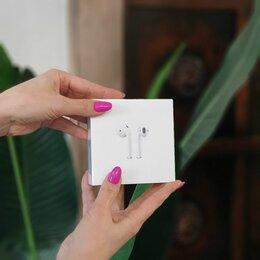 Наушники и Bluetooth-гарнитуры - Беспроводные Наушники Apple AirPods 2, 0