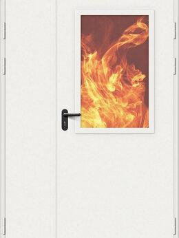 Входные двери - Противопожарные двери1, 0