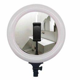 Фотоаппараты - Световое кольцо со штативом, с зеркалом,  d-26 см, 0