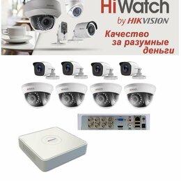 Готовые комплекты - Видеонаблюдения HiWatch для дома и офиса на 8камер, 0