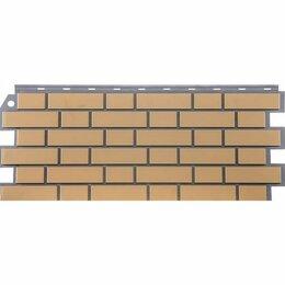 Сайдинг - Фасадные панели (цокольный сайдинг) коллекция…, 0