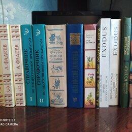 Прочее - Книги цены в описании, 0