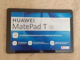 Планшеты - Планшет Huawel MaterPad T 10(Новый)., 0